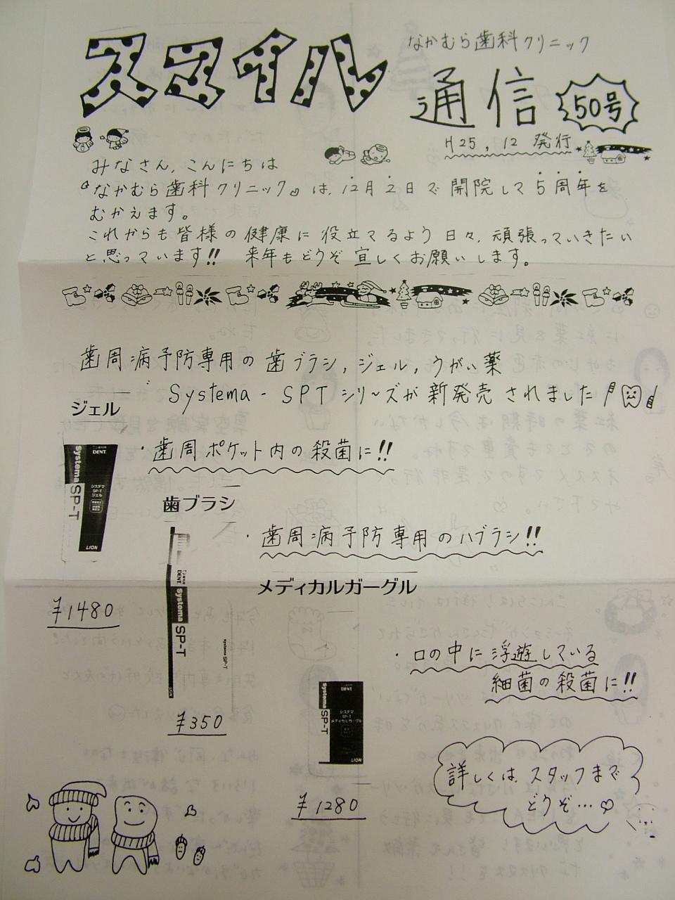 DSCF2929